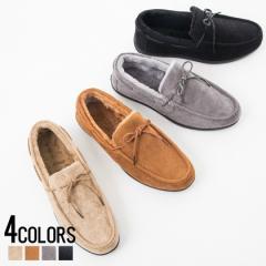 モカシンシューズ メンズ ムートン SB select シルバーバレットセレクト/全4色 フェイクスウェード 秋 冬 ブラック ベージュ 靴
