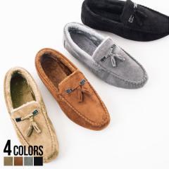 デッキシューズ メンズ モカシン SB select シルバーバレットセレクト/全4色 ムートン ボア フェイクスウェード 暖かい 冬 靴