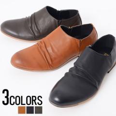 DEDES デデス サイドジップ PUレザー ドレープ シューズ 全3色 即日発送 メンズ 靴 ドレス カジュアル 合皮 ブラック ブラウン キャメル