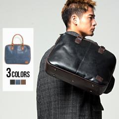 お取り寄せ商品 SB select フェイクレザー ブリーフケース ご注文から1週間〜10日前後発送 返品・交換対象外商品 メンズ 鞄 バッグ