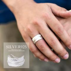 SB select シルバーバレットセレクト ユニセックス 白銀加工 ビッグフェザー デザイン シルバー925 リング 即日発送 メンズ 指輪