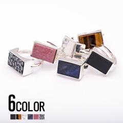 リング メンズ SB select シルバーバレットセレクト 指輪 シルバー アクセ ユニセックス 天然石 スクエア 全6色 即日発送 フリーサイズ