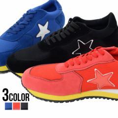 SB select シルバーバレットセレクト スター デザイン スニーカー 全3色 即日発送 メンズ ワンスター 赤 青 黒 レッド ブラック ブルー
