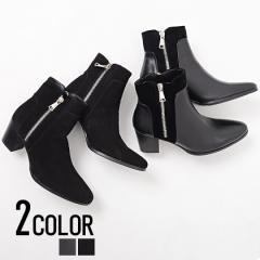 ブーツ 本革 メンズ サイドジップ SB select シルバーバレットセレクト ショートヒール スエード/全2色 レッド ブラック 赤 黒