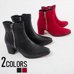 メンズ ブーツ サイドジップ SB select シルバーバレットセレクト サイドジップ ショート ヒールブーツ 即日発送 靴 メンズ シューズ