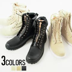 SB select シルバーバレットセレクト フロントジップ ワーク ブーツ 全3色 即日発送 メンズ 靴  シューズ ハイカット ストリート系