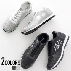 スニーカー メンズ ラメ グリッター SB select シルバーバレットセレクト 星 スター/全2色 靴 メタリック ブラック シルバー 黒