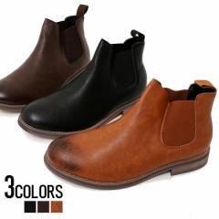 ブーツ メンズ サイドゴア ショートブーツSB select シルバーバレットセレクト 全3色 即日発送 PUレザー 靴 シューズ BITTER系 ビター系