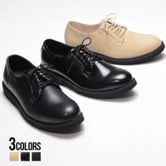 SB select シルバーバレットセレクト ポストマンシューズ/全3色 靴 メンズ オックスフォード レースアップ スエード ブラック