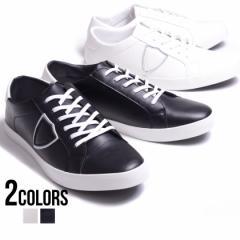 スニーカー メンズ ローカット PUレザー SB select シルバーバレットセレクト エンブレム ワッペン/全2色 ブラック ホワイト 靴