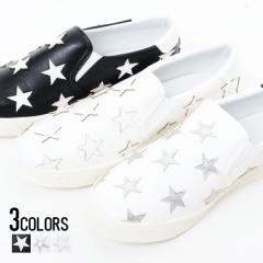 SB select シルバーバレットセレクト 星柄 貼付け スリッポン 全3色 即日発送 メンズ スニーカー 靴 シューズ カジュアル 星 ストリート