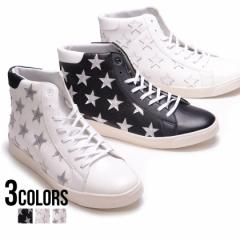 スニーカー メンズ ハイカット SB select シルバーバレットセレクト 星柄 フェイクレザー/全3色 PUレザー ブラック ホワイト 靴