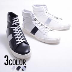 スニーカー メンズ 白 黒 ハイカット SB select シルバーバレットセレクト ワンポイント スター フェイクレザー/全3色 靴