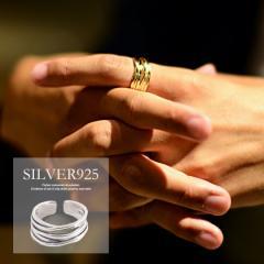 リング メンズ 指輪 シルバー925 SB select シルバーバレットセレクト レイヤード ライン シルバー925 フリーサイズ 全2色 即日発送