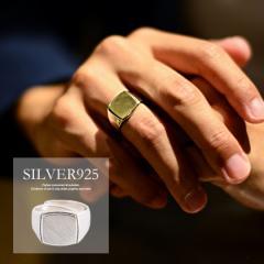 リング メンズ 指輪 シルバー925 アクセサリー SB select シルバーバレットセレクト ラグジュアリー 印台 全2色 即日発送 太め