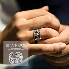 SB select シルバーバレットセレクト デザイン シルバー925 フリーサイズ リング 全1色 即日発送 メンズ 指輪 太め アクセサリー