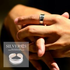 SB select シルバーバレットセレクト 変形 デザイン シルバー925 フリーサイズ リング 即日発送 メンズ 指輪 シンプル アクセサリー