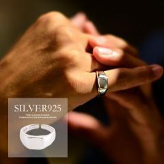 SB select シルバーバレットセレクト 印台 デザイン リング 全1色 即日発送 メンズ 指輪 シルバー925 臼台 太め フリーサイズ アクセ