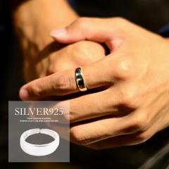 SB select シルバーバレットセレクト プレーン シンプル デザイン リング 即日発送 メンズ 指輪 シルバー925 フリーサイズ アクセサリー
