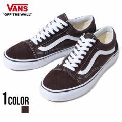 VANS バンズ Old Skool Chocolate Torte True White 即日発送 vans スニーカー メンズ 靴 オールドスクール チョコレート ブラウン
