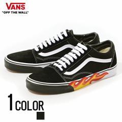 VANS バンズ Ua Old Skool Flame Cut Out Black True White 全1色 即日発送 vans スニーカー メンズ 靴 オールドスクール ファイヤー