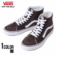 VANS バンズ Sk8-Hi Chocolate Torte True White 即日発送 vans スニーカー メンズ 靴 スケートハイ ハイカット チョコレート ブラウン