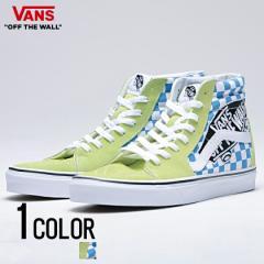 vans スニーカー メンズ ハイカット VANS バンズ Ua Sk8-Hi Vans Patch Sharp Green True White 全1色 即日発送 vans 靴 ストリート