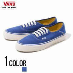 VANS バンズ Ua Authentic Sf Salt Wash True Blue Marshmallow 全1色 即日発送 スニーカー メンズ 靴 シューズ ヴァンズ スケーター