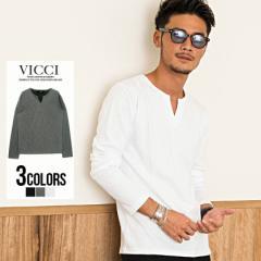 VICCI ビッチ ハニカムメッシュ キ—ネック 長袖 Tシャツ 全3色 即日発送 tシャツ メンズ 長袖 無地 ロンt きれいめ カジュアル