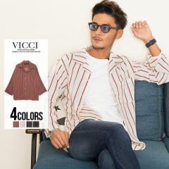 VICCI ビッチ ストライプ柄 オープンカラー 8分袖 シャツ 全4色 即日発送 メンズ 長袖 開襟シャツ キレイめ ストライプ カジュアル