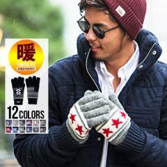 手袋 メンズ 防寒 ニット シンサレート VICCI ビッチ ニット グローブ/全12色 星柄 スター柄 ネイティブ柄 黒 白 紺
