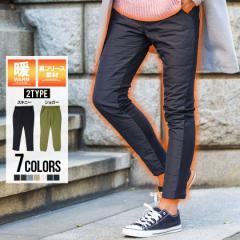 ダウンパンツ メンズ スキニーパンツ ジョガーパンツ VICCI ビッチ ポンチ 切替/全8色 暖 パンツ 裏ボア あたたか 細身 秋冬