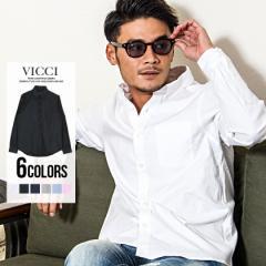 シャツ 長袖 ボタンダウン ストレッチ 送料無料 VICCI ビッチ 全6色 メンズ 無地 開襟 キレイめ オープンカラー M L カジュアル 黒 白