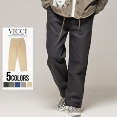 ワイドパンツ メンズ 太め ボトムス VICCI ビッチ ゆったり キレイめ カジュアル ブラック ネイビー カーキ チャコール