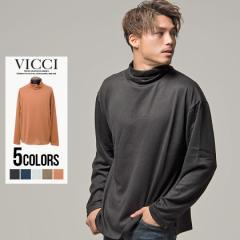 Tシャツ メンズ 長袖 ビックシルエット ハイネック VICCI ビッチ/全5色 オーバーサイズ 大きめ 秋冬 トップス インナー