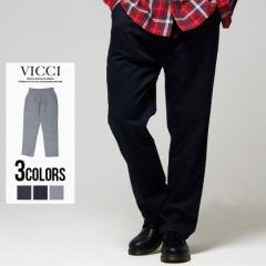 ワイドパンツ メンズ VICCI ビッチ 無地/全3色 即日発送 ゆったり ロング きれいめ 太め カジュアル モード 黒 ネイビー グレー M L XL