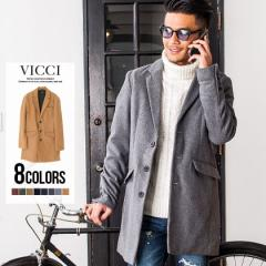【対象アウター2点で20%OFF】チェスターコート メンズ ウール ミドルコート コート VICCI【ビッチ】全8色 メルトン シンプル ブラック