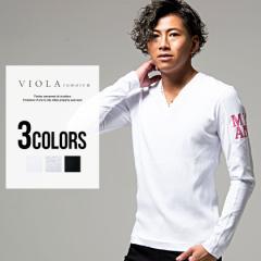 tシャツ メンズ 長袖 vネック ストレッチ VIOLA ヴィオラ プリント入り パイピング Vネック 長袖 Tシャツ/全3色 M L XL