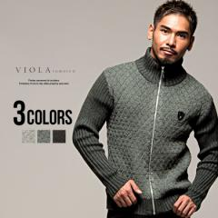 ニットジャケット メンズ 長袖 ジップアップ VIOLA ヴィオラ 切替 フルジップアップ スタンドカラー/全3色 立ち襟 切り替え
