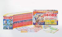 【在庫あり/即出荷可】【新品】学習まんが少年少女日本の歴史 24巻セット