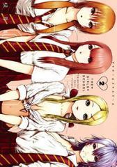 【在庫あり/即出荷可】【新品】ザガールズスクール THE・GIRLS・SCHOOL(1巻 最新刊)
