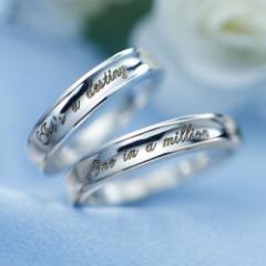 ペアリング 刻印無料 シルバー Million FISS-PR3 (FISS-MSD) 指輪 ペア アクセサリー デザインリング プレゼント 彼女 彼氏 カップル ユ