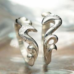 ペアリング シルバー 刻印無料 Two People FISS-TWORING (FISS-MSD) 指輪 ペア アクセサリー デザインリング プレゼント 彼女 彼氏 カッ