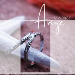 Ange(アンジェ) -Hawaiian- ハワイアンピンキーリング 28-1768-K10WG 単品 偶数号 対応 10K K10WG ホワイトゴールド ペア指輪 ピンキー