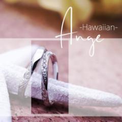 Ange(アンジェ) -Hawaiian- ハワイアンピンキーリング 28-1770-K10WG 単品 偶数号 対応 10K K10WG ホワイトゴールド ペア指輪 ピンキー