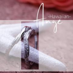 Ange(アンジェ) -Hawaiian- ハワイアンピンキーリング 28-1771-K10WG 単品 偶数号 対応 10K K10WG ホワイトゴールド ペア指輪 ピンキー