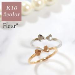 ピンキーリング ピンクゴールド ホワイトゴールド 10K K10 Fleur K10-15-0250-0251