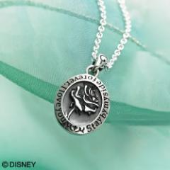レディースネックレス ペンダント Disney ディズニー 美女と野獣 bijyo-006 (WCD) アクセサリー ネックレス 記念日 誕生日 プレゼント か