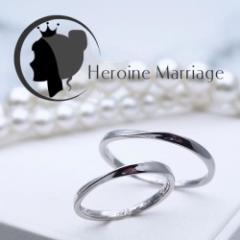 結婚指輪 プラチナ ペア ヒロインマリッジ セミオーダーメイド HM001R-KS (SU) 1号〜30号 ステンレス マリッジリング 刻印無料 偶数号 ハ