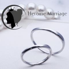 結婚指輪 プラチナ ペア ヒロインマリッジ セミオーダーメイド HM003R-KS (SU) 1号〜30号 ステンレス マリッジリング 刻印無料 偶数号 ハ